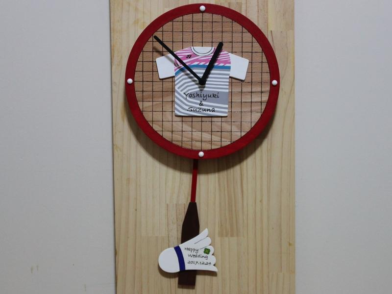 バドミントン型振り子時計01