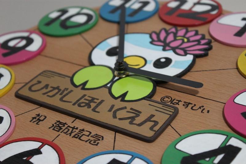 市のマスコットキャラクターを使った時計02