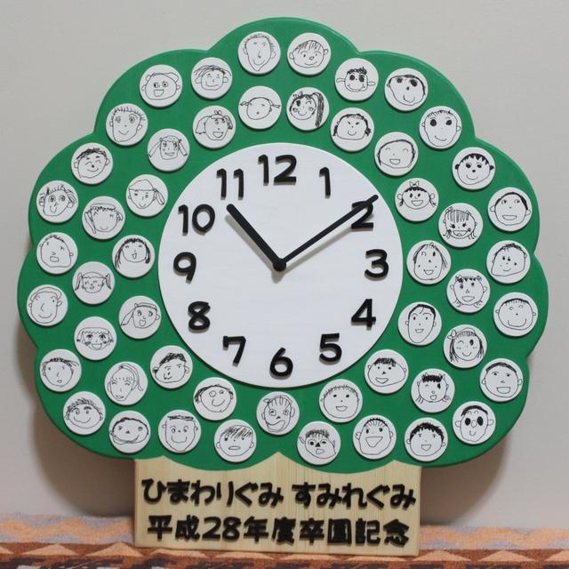 卒園記念の似顔絵時計