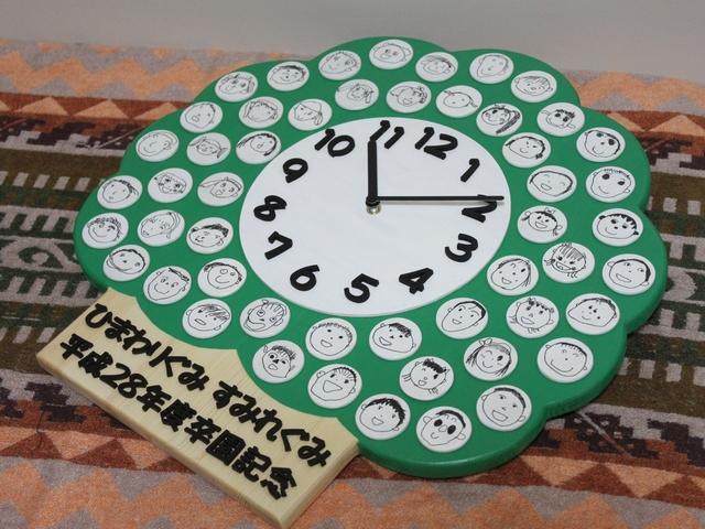卒園記念の似顔絵時計2