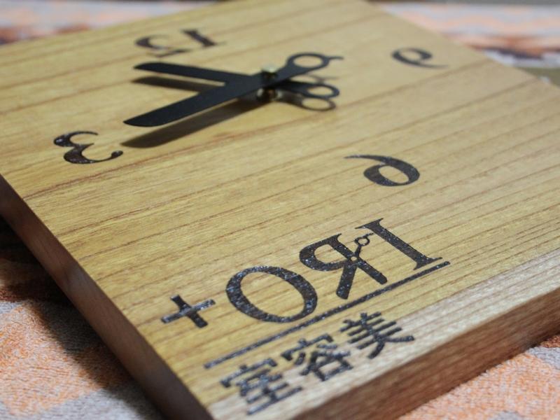 美容院開店祝いの逆回転時計01