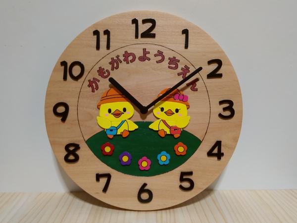 ひよこの幼稚園 開園祝い時計00