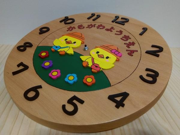 ひよこの幼稚園 開園祝い時計01