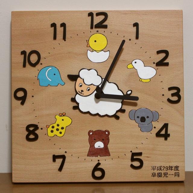 小羊と動物たちの卒園記念の時計