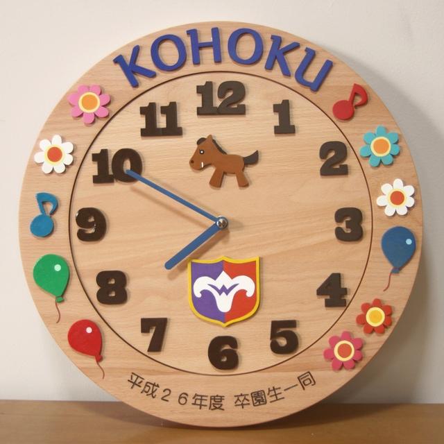 お客様フルデザインの卒園記念時計