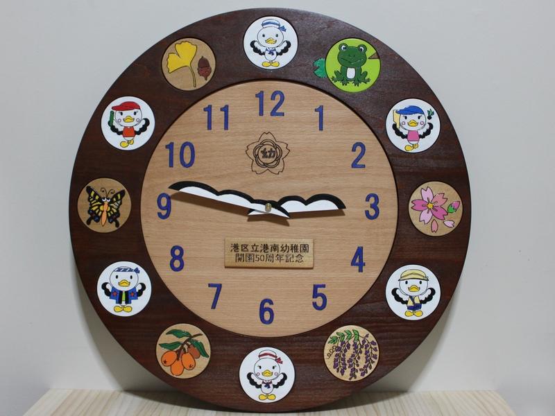 幼稚園50周年記念時計00