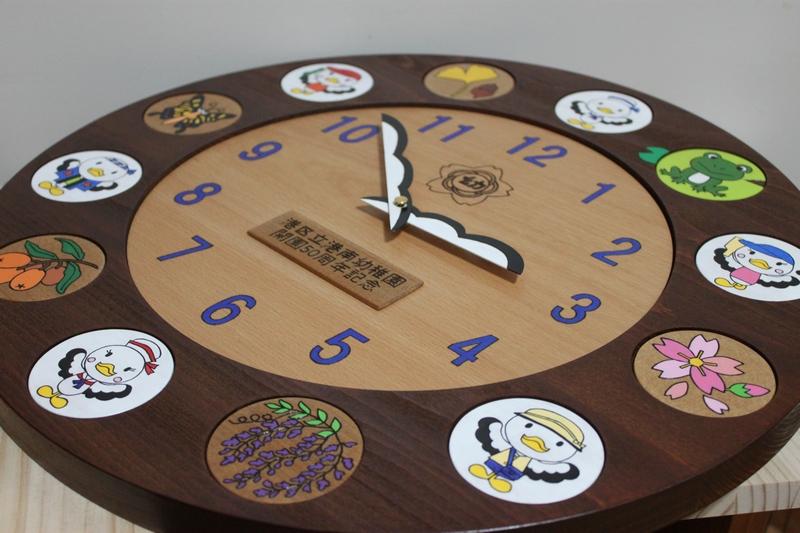 幼稚園50周年記念時計01