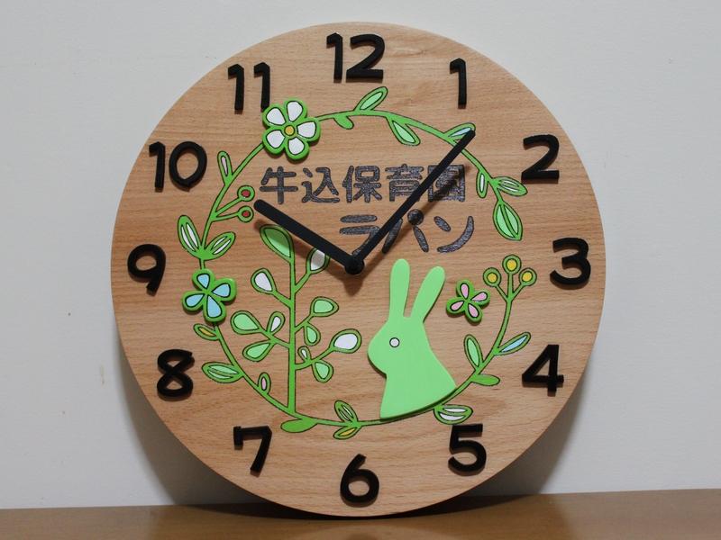 うさぎの保育園の開園祝い時計計00