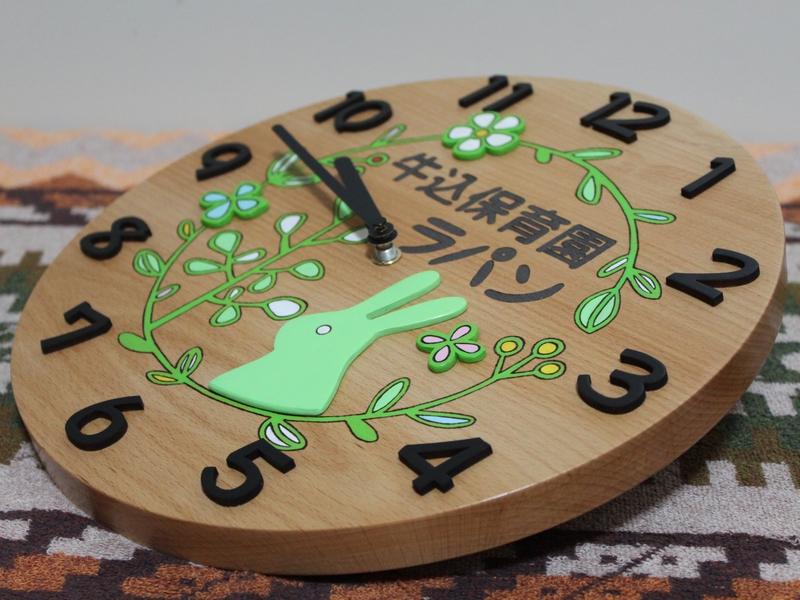 うさぎの保育園の開園祝い時計計01