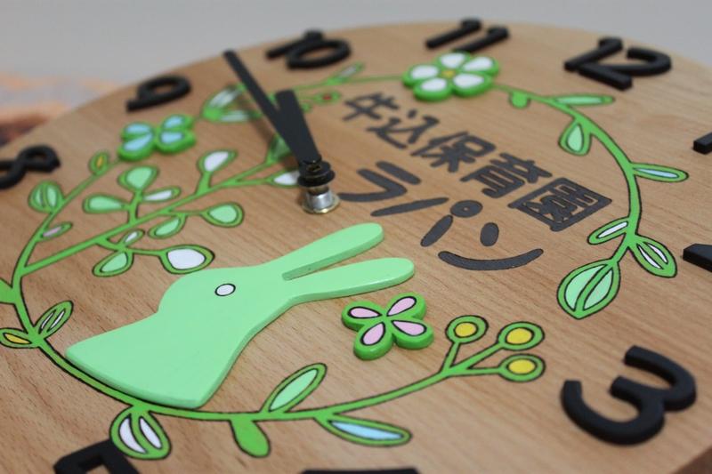 うさぎの保育園の開園祝い時計計02