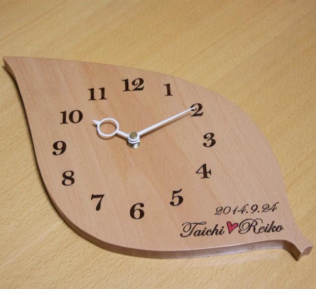 リーフ型時計