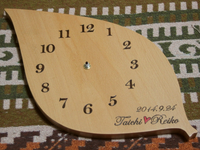 リーフ型時計2