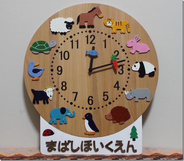 北欧風イラストの卒園記念時計