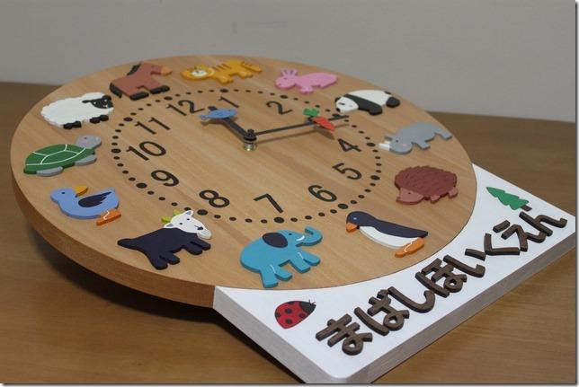 北欧風イラストの卒園記念時計2