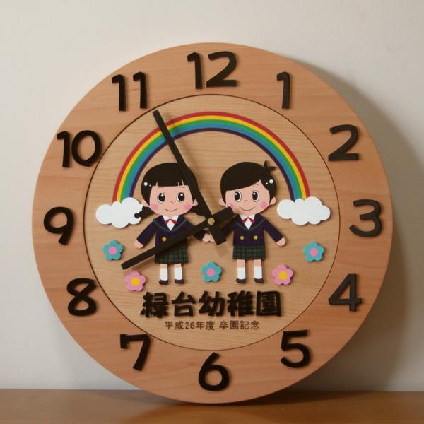 園児が自然に集まってくる卒園記念時計2