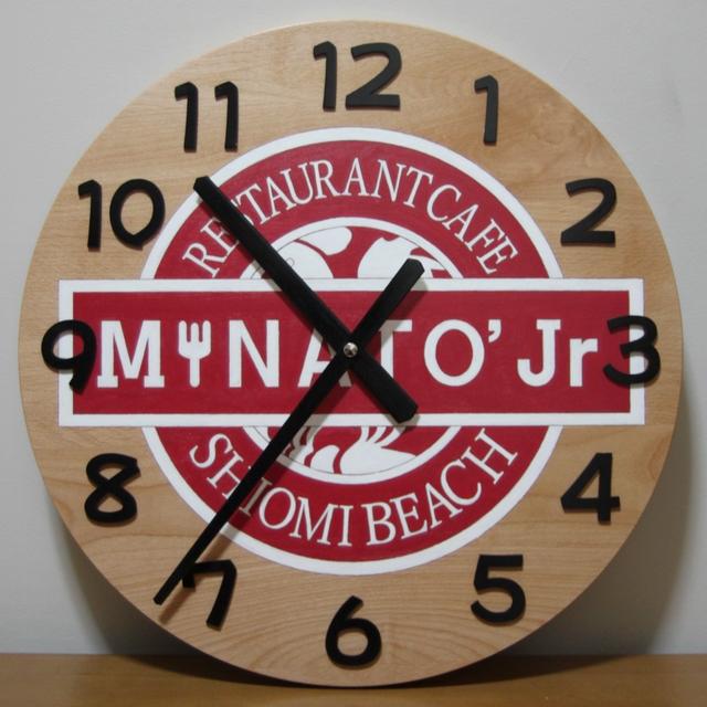 レストラン開店祝い時計