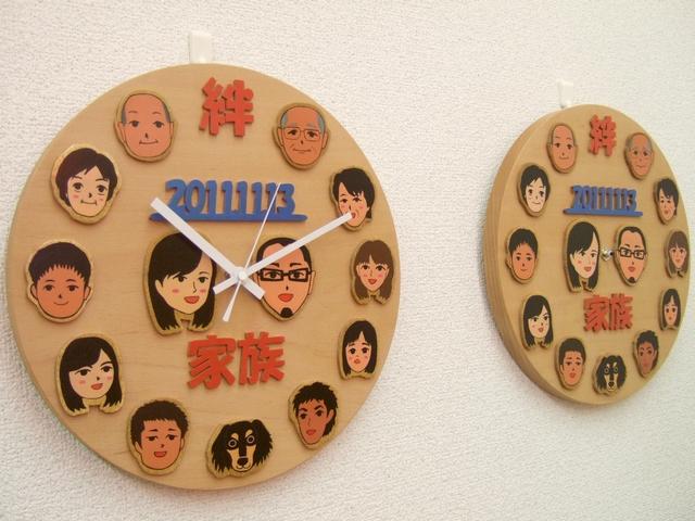 両家親族の似顔絵時計1
