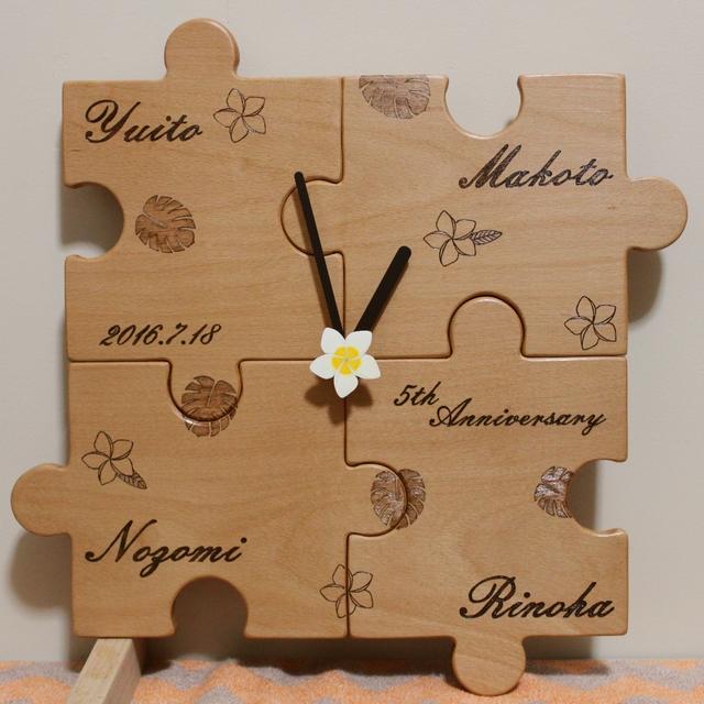 木婚式記念・パズル型時計1
