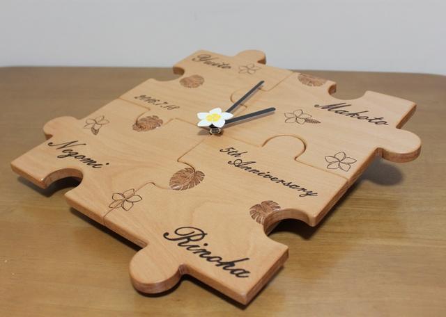 木婚式記念・パズル型時計2