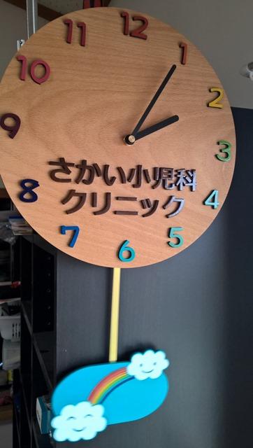 小児科・開院10周年記念の振り子時計2