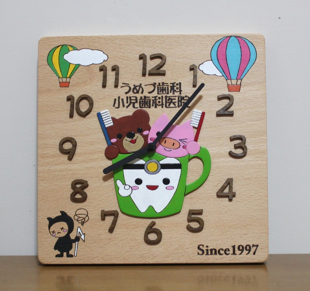 歯医者さんの開院20周年記念時計1